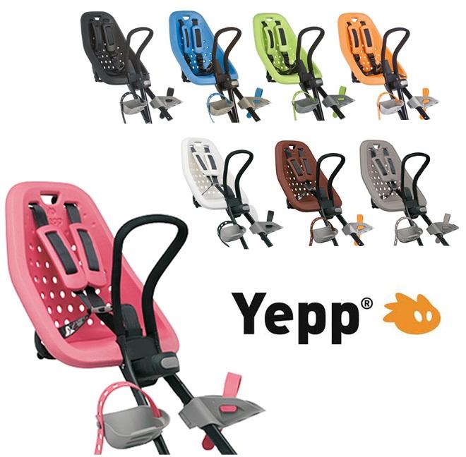 Co fotelik rowerowy Yepp ma wspólnego z popularnym obuwiem Crocs ?